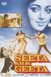 Зита и Гита / Seeta Aur Geeta