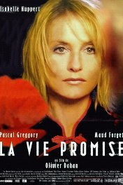Жизнь обетованная / La vie promise