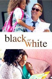 Black or White / Black or White