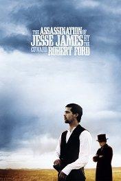 Как трусливый Роберт Форд убил Джесси Джеймса / The Assassination of Jesse James by the Coward Robert Ford