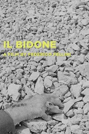Мошенничество / Il bidone