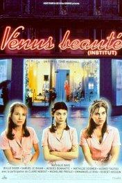 Салон красоты «Венера» / Venus beaute (institut)