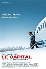 Капитал / Le capital