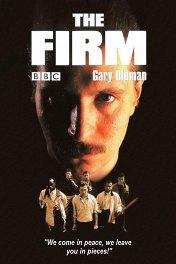 Фирма / The Firm