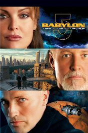 Вавилон-5: Затерянные сказания / Babylon 5: The Lost Tales — Voices in the Dark