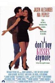 Сладкая парочка / I Don't Buy Kisses Anymore