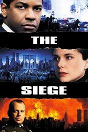 Осада / The Siege