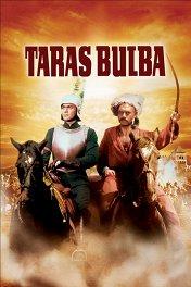 Тарас Бульба / Taras Bulba