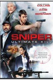 Снайпер: Идеальное убийство / Sniper: Ultimate Kill