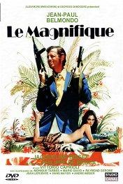Великолепный / Le Magnifique