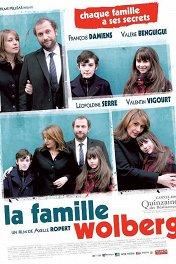 Семья Вольберг / La famille Wolberg