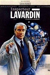 Инспектор Лаварден / Inspecteur Lavardin
