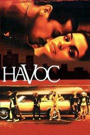 Крейзи / Havoc