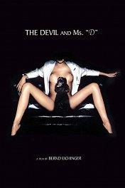 Дьявол и госпожа Д / Der Grosse Bagarozy