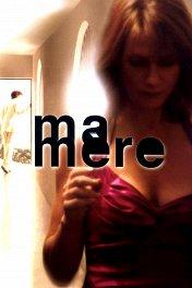 Моя мать / Ma mere