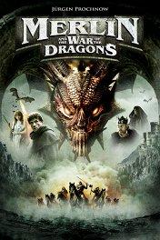 Война драконов / Merlin and the War of the Dragons