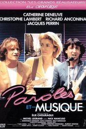Слова и музыка / Paroles Et Musique