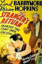 Возвращение незнакомки / The Stranger's Return