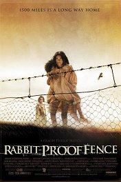Клетка для кроликов / Rabbit-Proof Fence