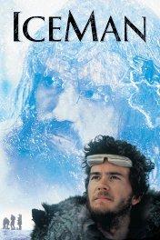 Ледяной человек / Iceman