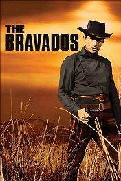 Бравадос / The Bravados