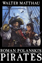 Пираты / Pirates