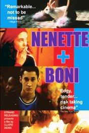 Ненетт и Бони / Nénette et Boni