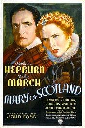 Мария Шотландская / Mary of Scotland