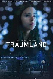 Страна мечты / Traumland