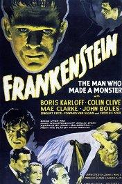 Франкенштейн / Frankenstein