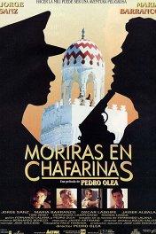 Ты погибнешь в Чафаринасе / Morirás en Chafarinas