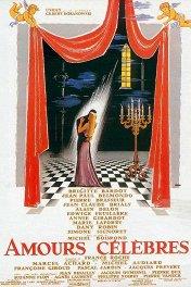 Знаменитые любовные романы / Amours celebres