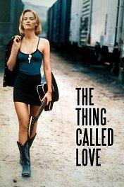 То, что называют любовью / The Thing Called Love