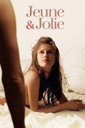 Молода и прекрасна / Jeune & jolie