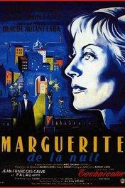 Ночная Маргарита / Marguerite de la nuit