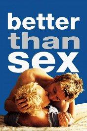 Лучше, чем секс / Better Than Sex