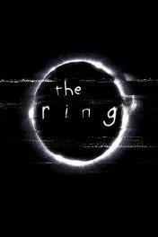 Звонок / The Ring