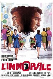Аморальный / L'immorale