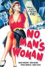 Женщина без мужчин / No Man's Woman