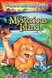 Земля до начала времен-5: Таинственный остров / The Land Before Time V: The Mysterious Island