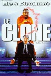 Клонированный / Le clone