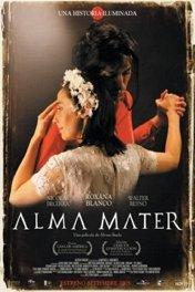 Альма-матер / Alma mater