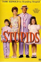 Семейка придурков / The Stupids