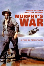 Война Мерфи / Murphy's War