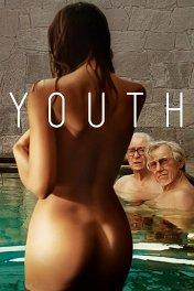 Молодость / Youth