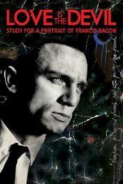 Любовь — это дьявол / Love Is the Devil: Study for a Portrait of Francis Bacon