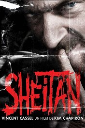Шайтан / Sheitan