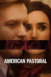 Американская пастораль / American Pastoral