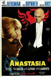 Анастасия / Anastasia