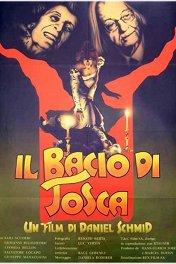 Поцелуй Тоски / Il Bacio di Tosca